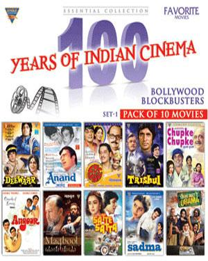 100 YEARS OF INDIAN CINEMA SET 1 DVD