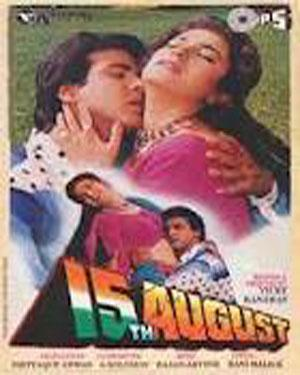 15TH AUGUST  movie