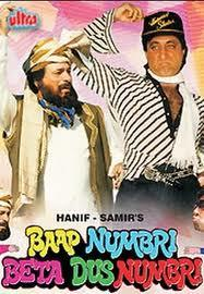 Baap Numbri Beta Dus Numbri  movie