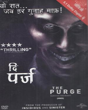 The Purge(Hindi)  movie