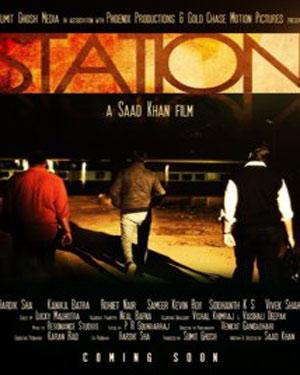 Station- The Film  movie