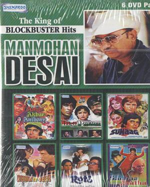 The King of Blockbuster Hits Manmohan Desai poster
