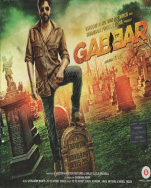 GABBAR IS BACK BluRay