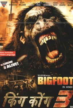 BIGFOOT (KING KONG 3) poster