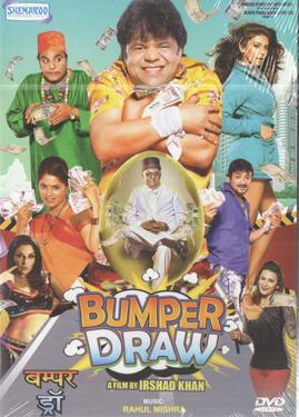 Bumper Draw poster