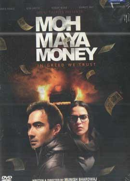 Moh Maya Money DVD