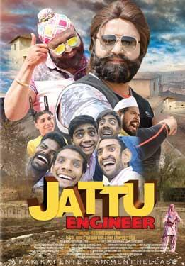 Jattu Engineer DVD