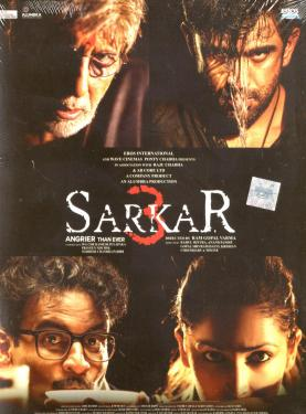 Sarkar 3  movie