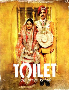 Toilet -Ek Prem Katha BluRay