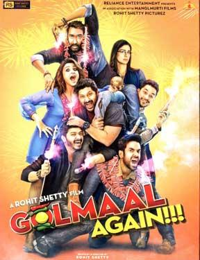 Golmaal Again DVD