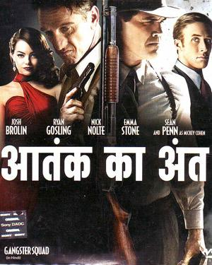 Gangster Squad(Hindi) poster