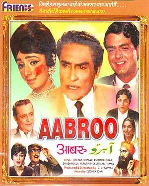 AABROO  movie