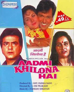 AADMI KHILONA HAI  movie