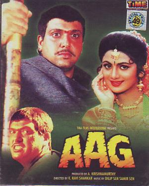 AAG (1994) poster