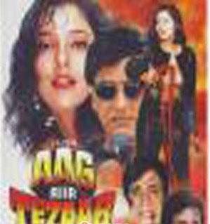 Top Five Tezaab Hindi Movie Video Songs Download - Circus