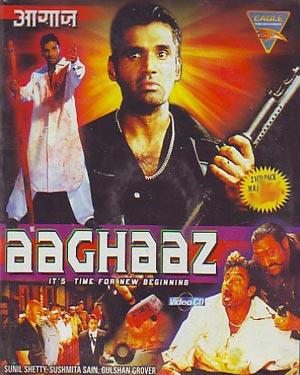 AAGHAAZ  movie