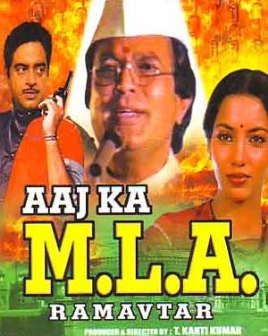 AAJ KA M.L.A. RAM AVTAR  movie