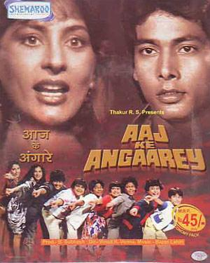 Angaarey movie songs / Omega automatic watch movements