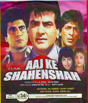 AAJ KE SHAHENSHAH  movie