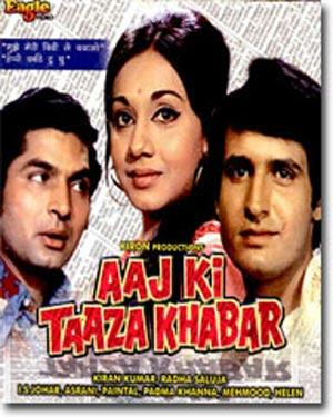 AAJ KI TAAZA KHABAR  movie