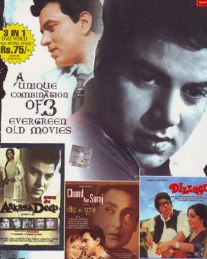 AAKASH DEEP -  CHAND AUR SURAJ - DILLAGI (3 in 1 DVD)  movie