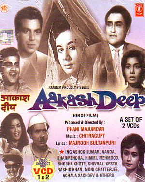 AAKASHDEEP  movie