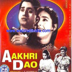 AAKHRI DAO  movie