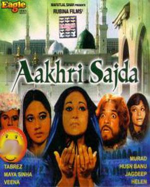 AAKHRI SAJDA  movie