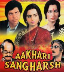 AAKHRI SANGHURSH  movie