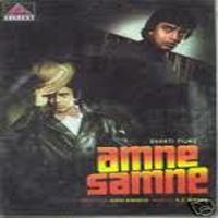 AAMNE SAMNE  movie