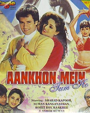 Aankhon Mein Tum Ho  Full Movie Download