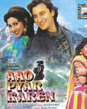 AAO PYAAR KAREN  movie