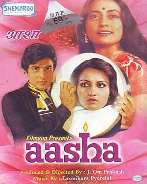 AASHA  movie
