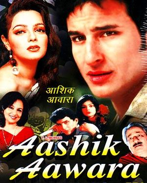 AASHIK AAWARA  movie