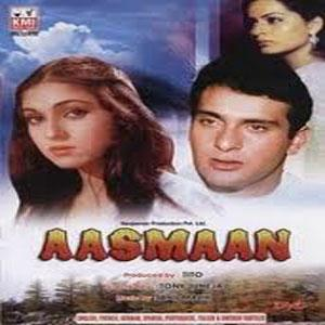 AASMAAN  movie