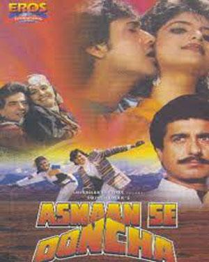 AASMAN SE OONCHA  movie