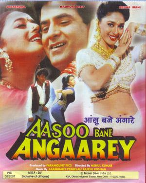 AASOO BANE ANGAAREY  movie