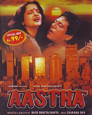 Image Result For Aastha Movie Online Free Download