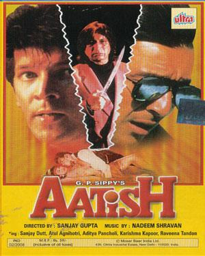 AATISH  movie
