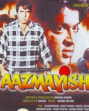 AAZMAYISH  movie