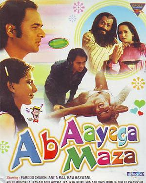 AB AYEGA MAZAA  movie