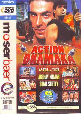 ACTION DHAMAKA  -  (VOL-10)  movie