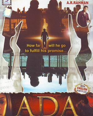 Ada - a way of life poster