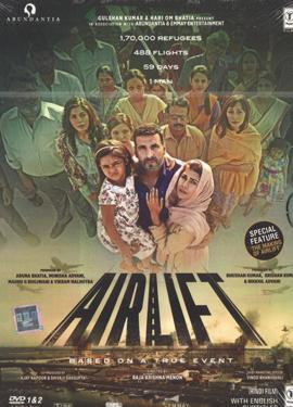 Airlift DVD
