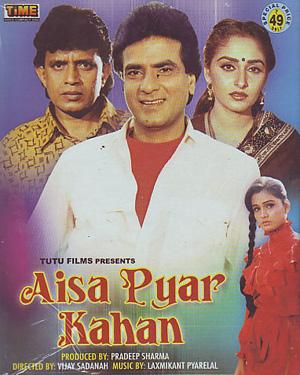 AISA PYAR KAHAN  movie