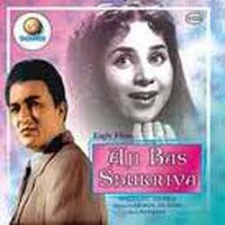 AJI BAS SHUKRIYA  movie