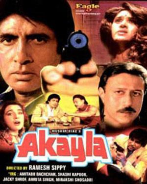 AKAYLA  movie