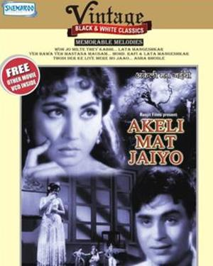 AKELI MAT JAIYO  movie