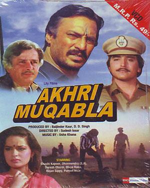 AKHRI MUQABLA  movie