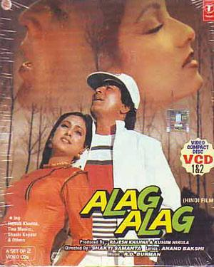 ALAG ALAG  movie
